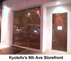 Kyotofu_storefront.jpg