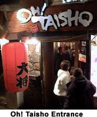 oh! taisho entrance