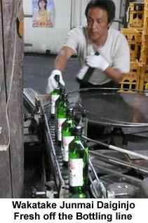 wakatake_bottling.jpg