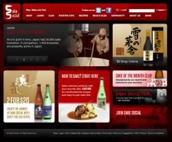 sake_social_website