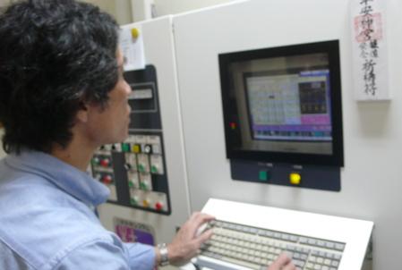 Daimon-san with His Koji Computer