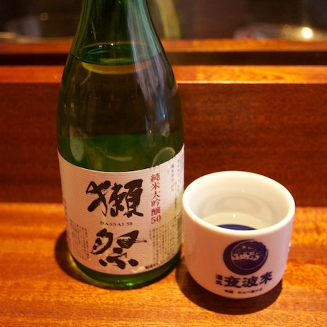 Deeply Dassai Night at Sake Bar Yopparai