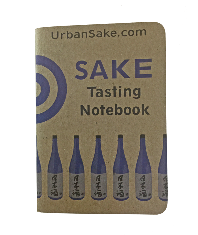 Sake Tasting Notebook - Single Notebook